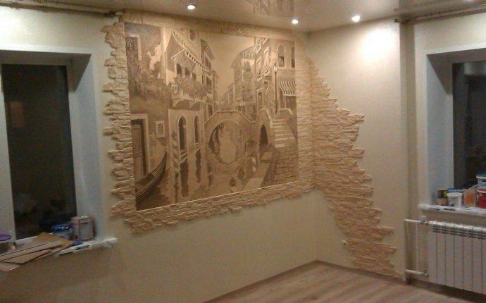 КаменьГрад - Декоративный камень в Новосибирске!